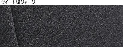 ステップワゴンスパーダのシート表皮
