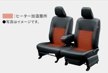 キャストのシートヒーター&SRSサイドエアバッグ
