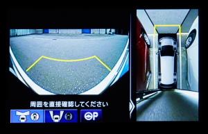 ステップワゴンのマルチビューカメラシステム