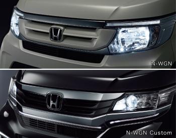 N-WGNのHIDディスチャージヘッドライト