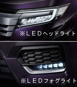 ステップワゴンのLEDヘッドライト&フォグライト