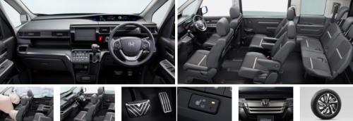 ステップワゴン 1.5スパーダクールスピリットH・Sの豪華装備