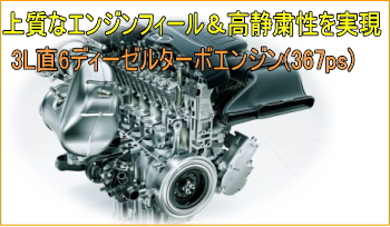 Sクラスセダン 4マチックのエンジン