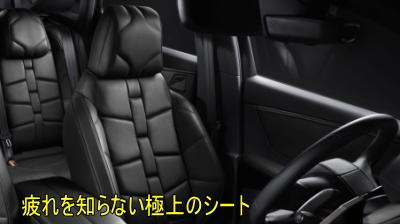 DS 7クロスバックのシート