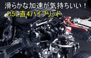 クラウンのエンジン