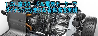 i8のエンジン