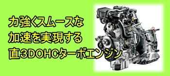 コペンクーペのエンジン