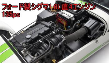 ケータハム セブン270のエンジン