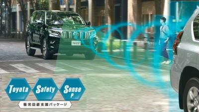 トヨタ・セーフティ・センス P