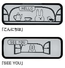 ウサギのキャラクターのアニメーション