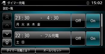 三菱リモートコントロール