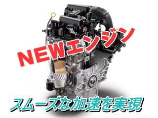 タントのエンジン
