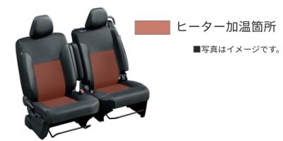 タントのシートヒーター
